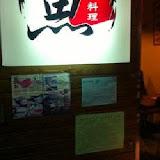 魚 日式。料理