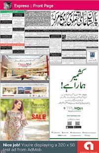 Urdu English Pakistani Newspaper - náhled