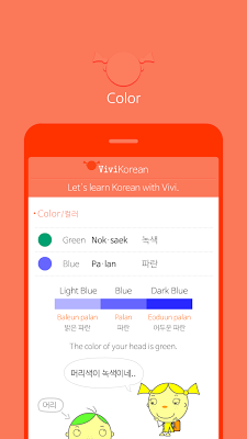 Learn Korean with moving Vivi - screenshot