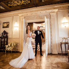 Wedding photographer Irina Ezhilova (iephotography). Photo of 21.06.2018