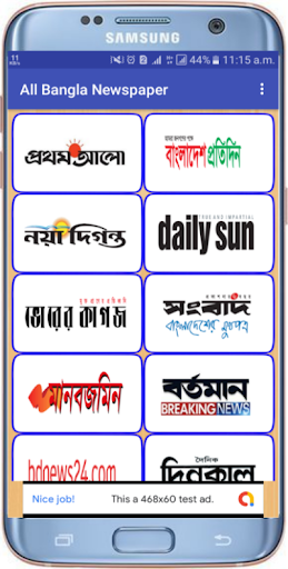 Bd daily news paper
