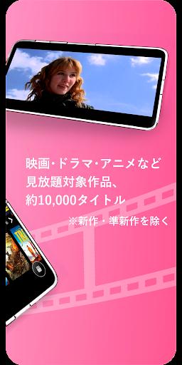 TSUTAYA TV 2.0.29 Windows u7528 2
