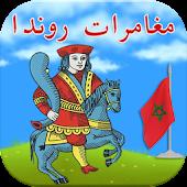 Jeux marocain : Aventure Ronda