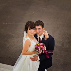 Wedding photographer Elena Eremeeva (elenaeremeeva). Photo of 13.10.2018