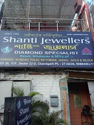 Shanti Jewellers photo 4