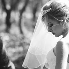Wedding photographer Elena Molodzyanovskaya (molodaya). Photo of 14.09.2017