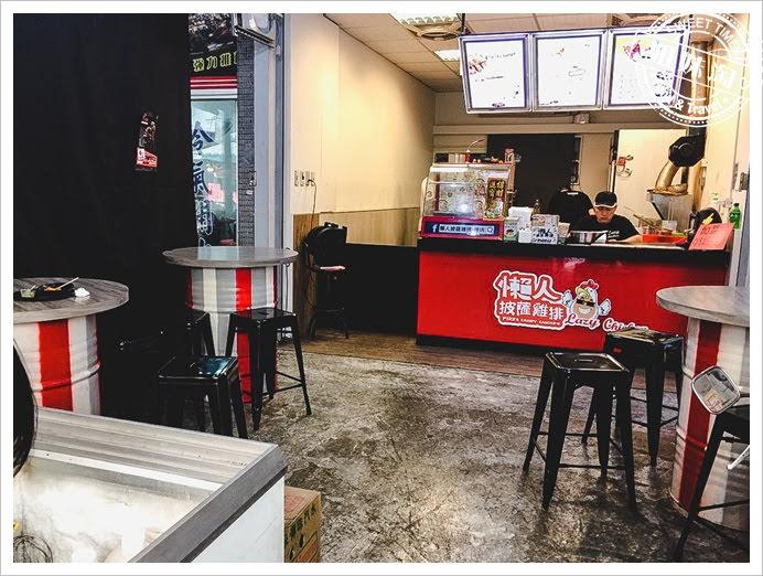 懶人披薩雞排總店