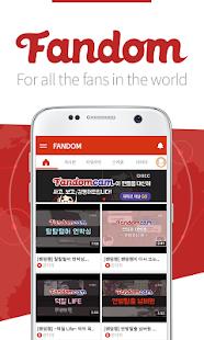 Fandom for EXO - náhled