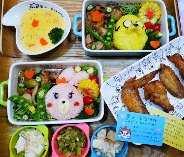 果子.幸福料理 Cat's Kitchen.療癒手作餐盒.親子友善餐廳.中永和美食.頂溪站咖啡廳