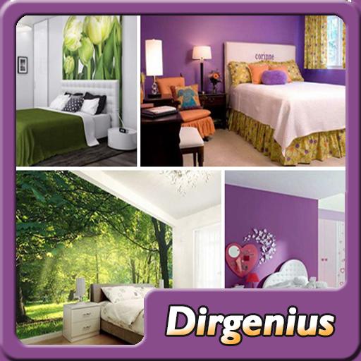 ベッドルームの絵画のアイデア 生活 App LOGO-硬是要APP