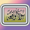 Surah waqia in audio & reading icon