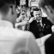 Fotógrafo de bodas Jose manuel García ñíguez (areaestudio). Foto del 07.05.2018