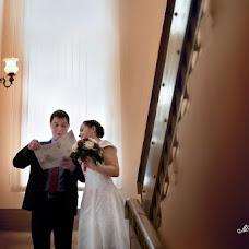 Wedding photographer Marina Esina (MarinaYesina). Photo of 18.04.2015