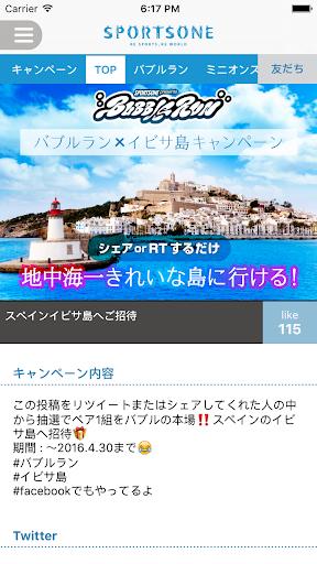 無料运动AppのSPORTSONE|記事Game