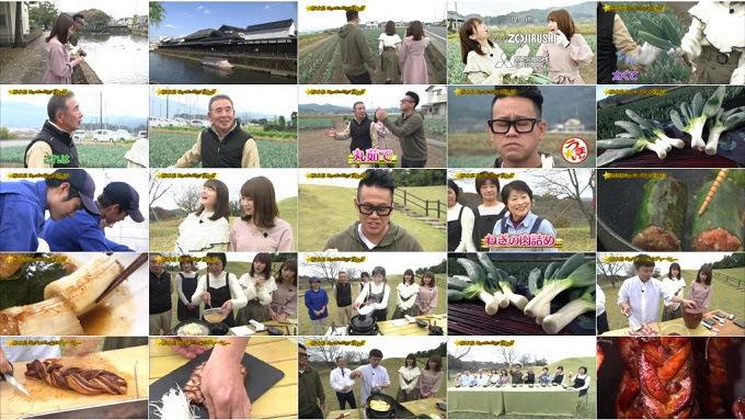 181117 (720p+1080i) 乃木坂46 – 満天☆青空レストラン