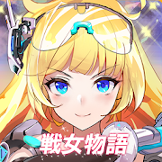 Download Game Game Valkyrie Heroes Saga 戦女物語:ヴァルキリーヒーローズサガ v1.0.0 MOD FOR ANDROID | MENU MOD  | DMG MULTIPLE  | DEFENSE MULTIPLE APK Mod Free