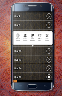 Islámský Dua prosby MP3 - náhled