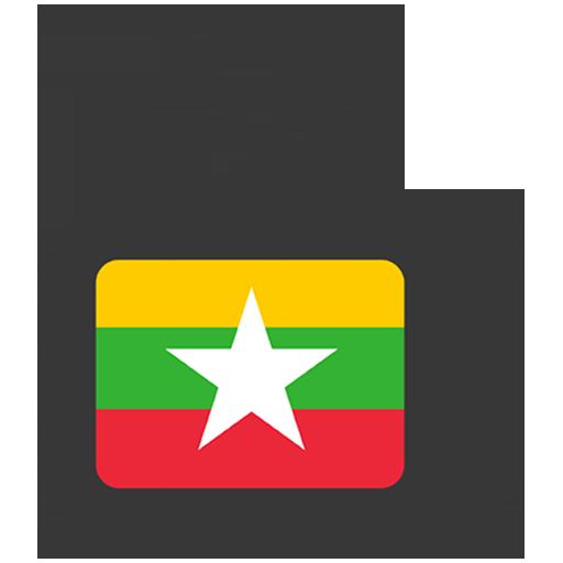 Zdarma myanmar online datování