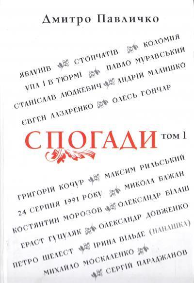 C:Documents and SettingsAdminРабочий стол7c835e401a386eb1251dceb67f03ba3a.jpg