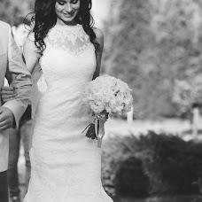 Wedding photographer Natalya Leschenko (mimika). Photo of 30.05.2016