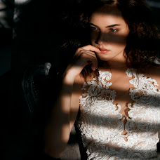 Wedding photographer Tatyana Bogachek (trofim83). Photo of 06.04.2018