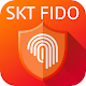 SKT FIDO Download on Windows