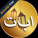 Arabic alphabets and 6 kalimas icon