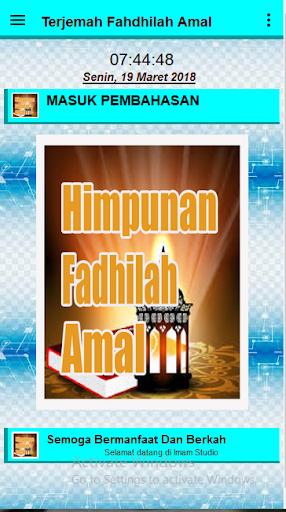 Terjemah Fadhilah Amal 1.2 screenshots 2