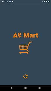 Download ልዩ Mart - Lyumart For PC Windows and Mac apk screenshot 1
