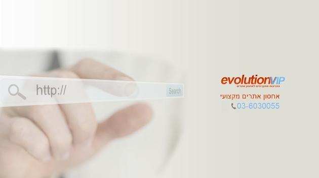 evolutionvip.co.il GooglePlus Cover