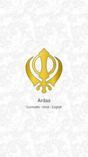 Ardas - náhled