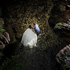 Fotógrafo de bodas Rafael ramajo simón (rafaelramajosim). Foto del 02.07.2018