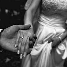 Wedding photographer Evgeniy Kudryavcev (kudryavtsev). Photo of 15.07.2018