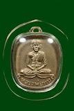 เหรียญหลวงพ่อทบ แอ็ปเปิ้ล อัลปาก้า วัดช้างเผือก ๒๕๑๘ (บล็อคนิยม ๘ หางตั้ง)