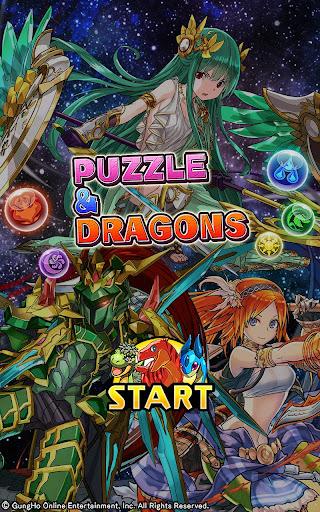 ud37cuc990&ub4dcub798uace4uc988(Puzzle & Dragons) 17.2.0 screenshots 1