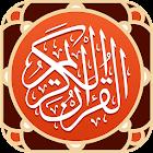 MyQuran Indonesia icon