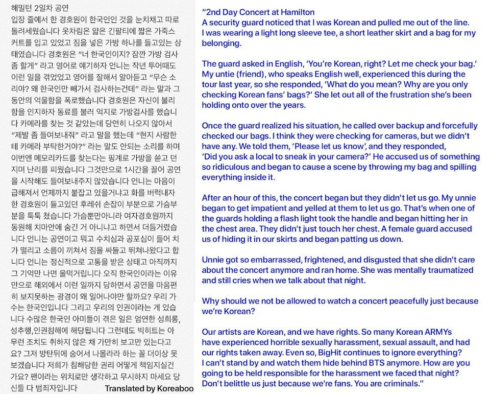 bts bighit korean fans