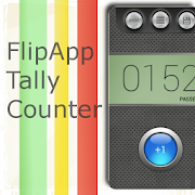 Advanced Tally Counter