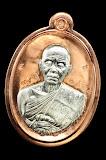 """""""องค์ดารา"""" ... เหรียญปาฏิหาริย์ ครึ่งองค์ หลวงพ่อคูณ เนื้อทองแดงผิวไฟ หน้ากากเงิน หลังเรียบ ไม่ตัดปี"""
