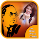 Jay Bhim Photo Frames (app)