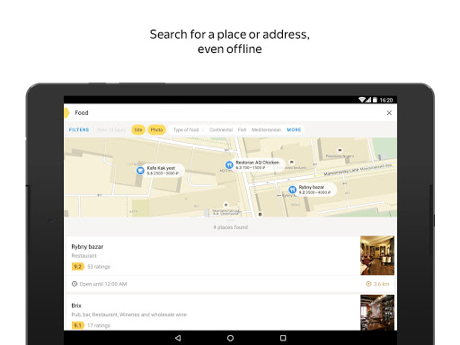Yandex.Maps  screenshots 9