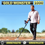 Gold Monster 1000 - Easy to use gold detector – Now in Somalia 2018