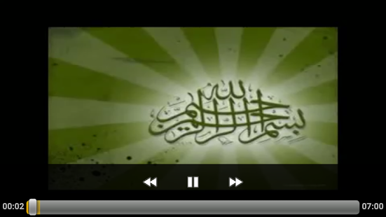 Waheed Zafar Qasmi New Naats - náhled