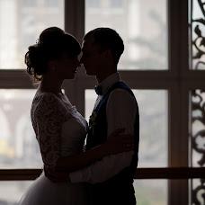 Wedding photographer Alisa Plaksina (aliso4ka15). Photo of 02.06.2018