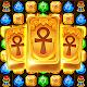 Pharaoh Soul Egyptian Tale (game)