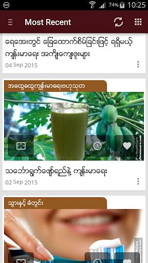 SM: Myanmar Health