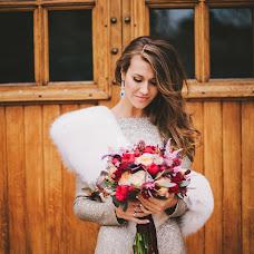 Wedding photographer Svetlana Kolchanova (suvesna). Photo of 16.11.2014