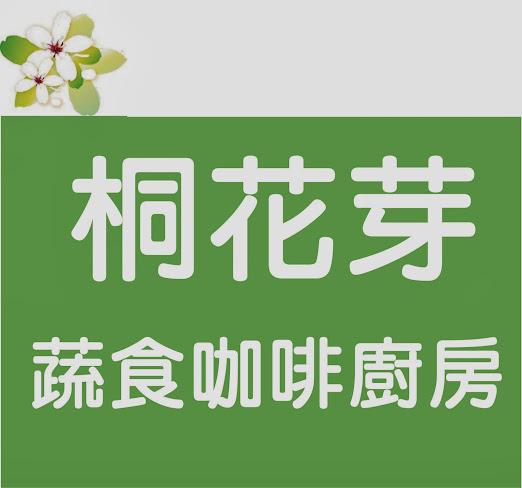 https://sites.google.com/site/huakuangorg/home/stores/tong-hua-ya