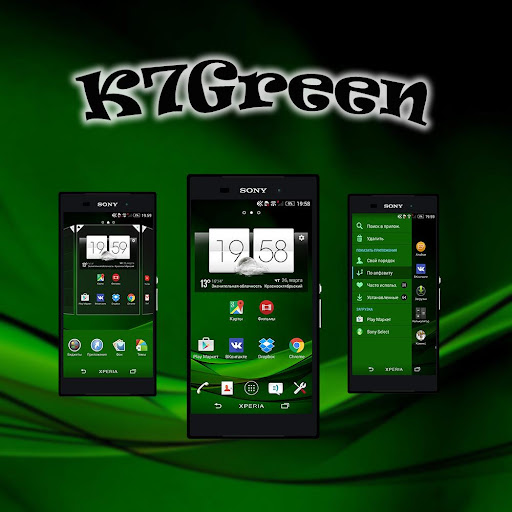 Theme EXPERIENCE - K7Green