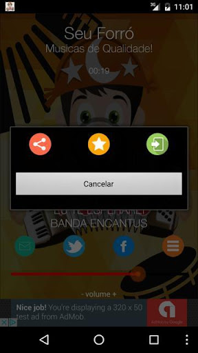 玩免費娛樂APP|下載Seu Forró app不用錢|硬是要APP